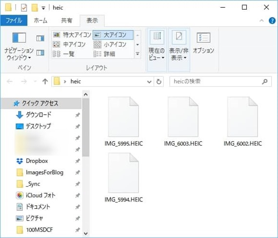 copytrans_heic_for_windows_2_sh
