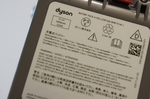 dyson_v8_fluffy_9_sh