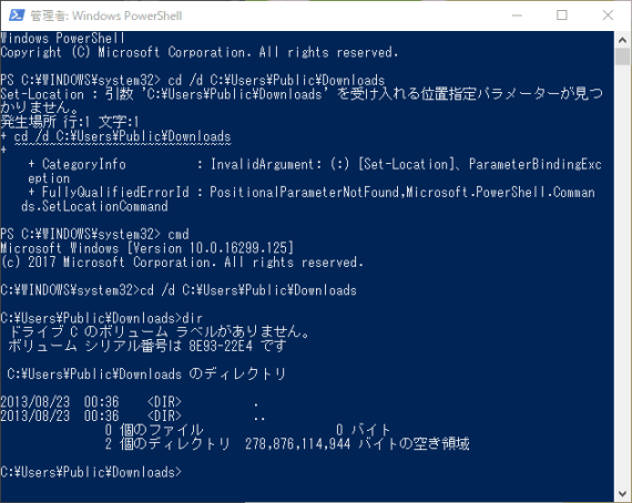 how_to_open_cmd_from_powershell_4_sh