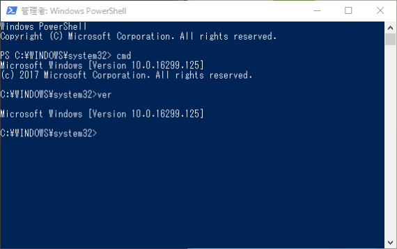 how_to_open_cmd_from_powershell_5_sh