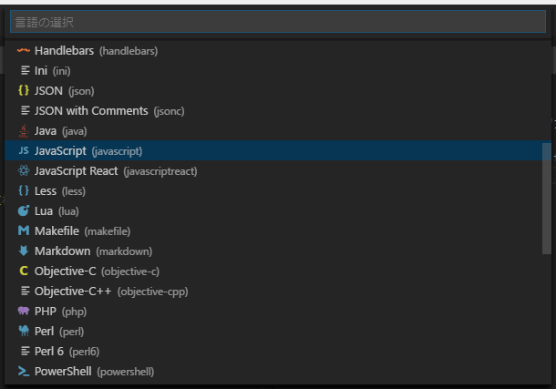 how_to_open_sjis_file_on_vscode_1