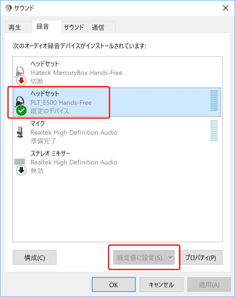 how_to_fix_bluetooth_mic_problem_3