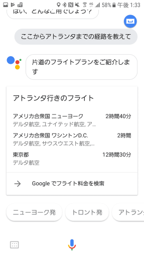 how_to_launch_google_assistant_with_bt_headset_8_sh