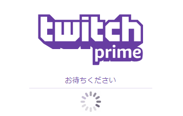 twitch_prime_amazon_prime_registration_problem_9