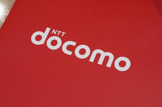 docomo_2yrs_contract_tips