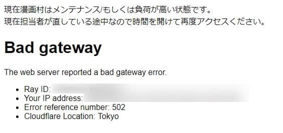 mangamura_terminated_1_sh