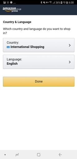 shows_only_international_shipping_amazon_app_10_sh