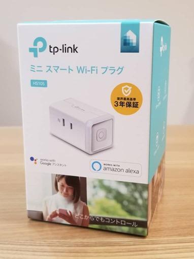 tp-link_hs105_review_2_sh