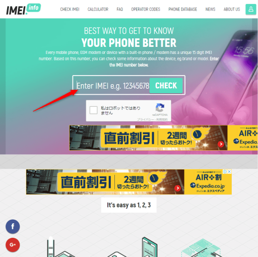 website_you_can_search_imei_tac_1