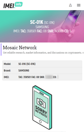 website_you_can_search_imei_tac_3