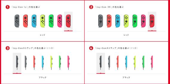 nintendo_switch_2nd_buying_set_1