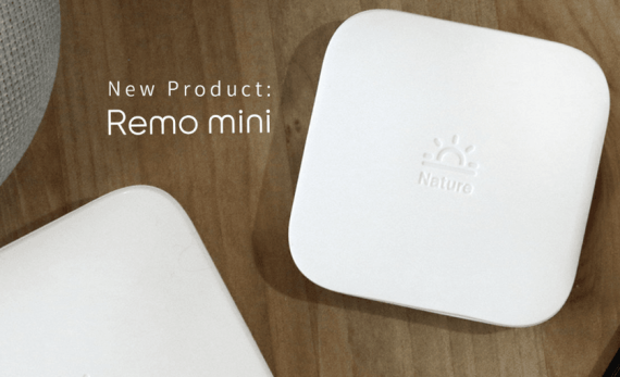 nature_remo_mini_revealed