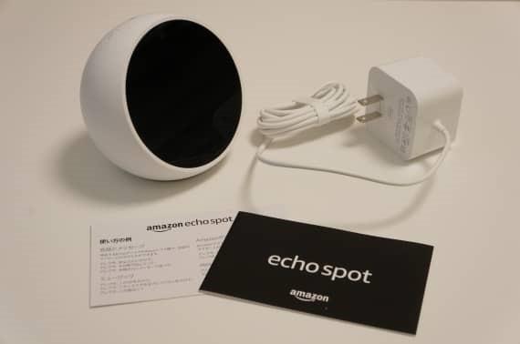 echo_spot_review_7_sh