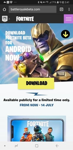 fortnite_beta_scam_site_sh