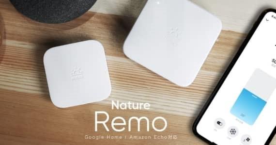 nature_remo_mini_released_sh