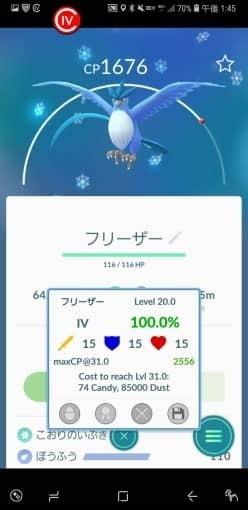 pokemon_go_is_still_fun_21_sh
