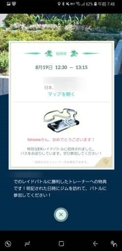 pokemon_go_is_still_fun_26_sh