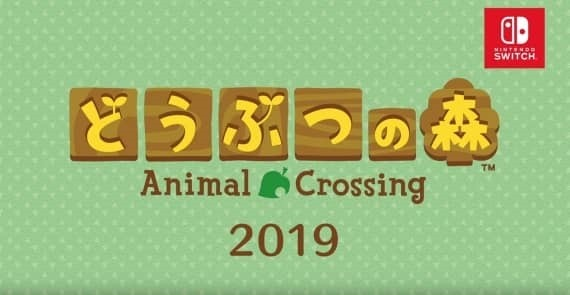 animal_crossing_switch_sh