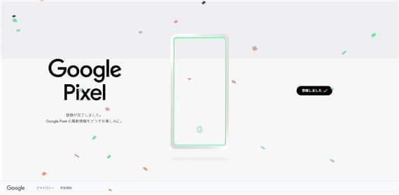 google_pixel_3_comming_officialy