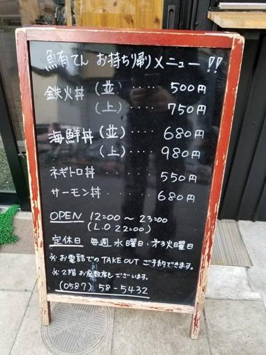 gyouten_umai_1_2_sh
