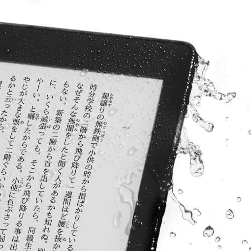 water_resist_kindle_paperwhite_sh