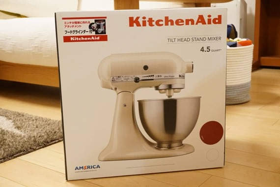 kitchen_aid_sale_on_costoco_201811_23_sh