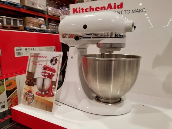 kitchen_aid_sale_on_costoco_201811_5_sh