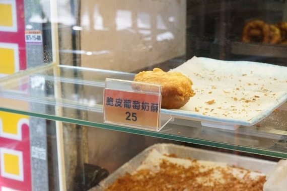 taiwan_doughnut_513_bakery_10_sh