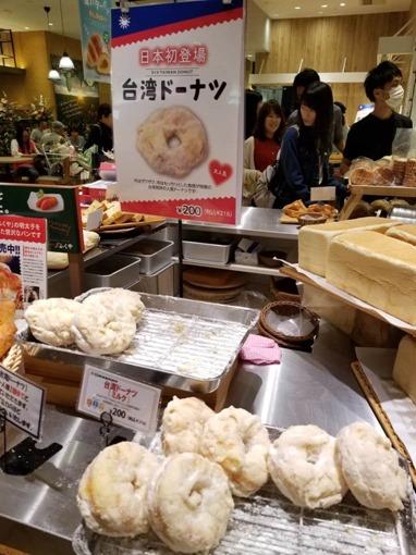 taiwan_doughnut_513_bakery_2_sh