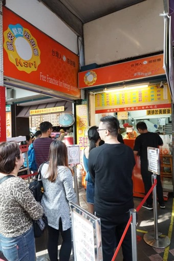 taiwan_doughnut_513_bakery_34_sh