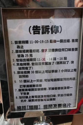 taiwan_doughnut_513_bakery_40_sh