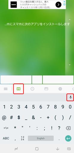 how_to_use_google_voice_input_on_windows_2_sh