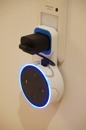 wall_outlet_for_amazon_echo_2nd_gen_34_sh