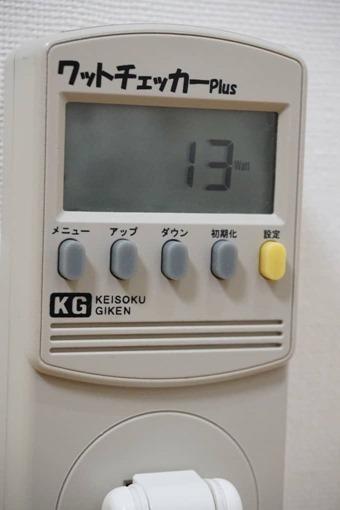 hs105_power_consumption_test_11_sh