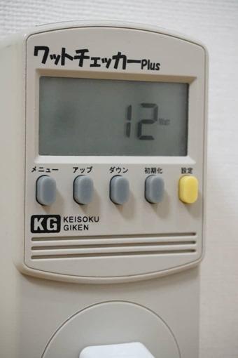 hs105_power_consumption_test_12_sh