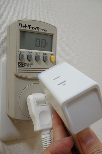 hs105_power_consumption_test_7_sh