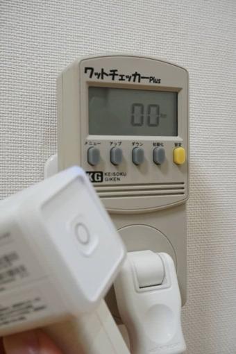hs105_power_consumption_test_9_sh