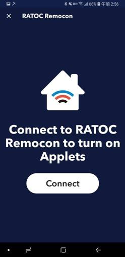 ratoc_remocon_ifttt_8_sh