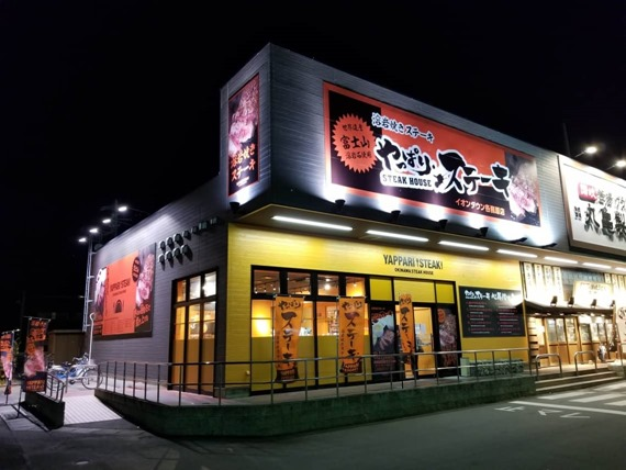 yappari_steak_review_14_sh