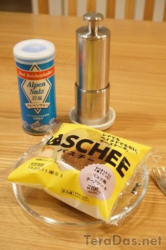 baschee_and_pepper_15_sh