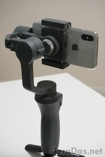 gimbal_is_awesome_sh