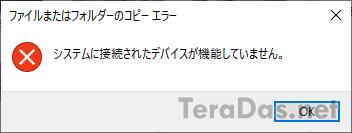 2019-05-09_10h31_29_sh