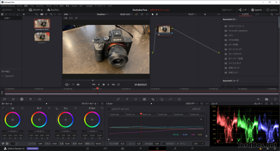 deshaker_davinci_resolve_6_sh