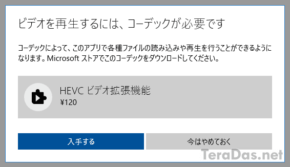 how_to_get_free_hevc_extension_6_sh