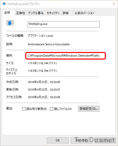 how_to_stop_disk_write_flood_by_windows_defender_4_sh