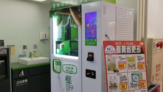 coconuts_water_vending_machine_in_taipei_10