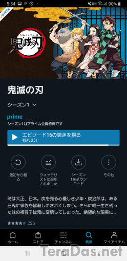 how_to_find_free_primevideo_1