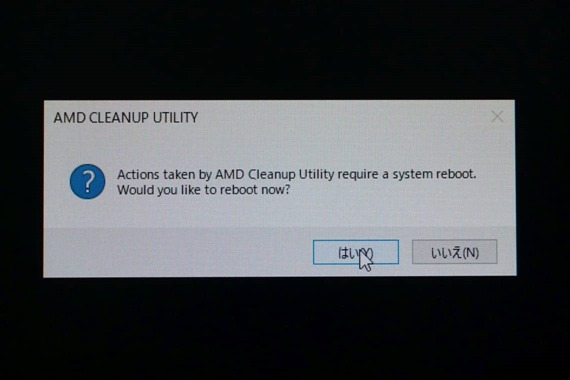 amd_cleanup_utility_1