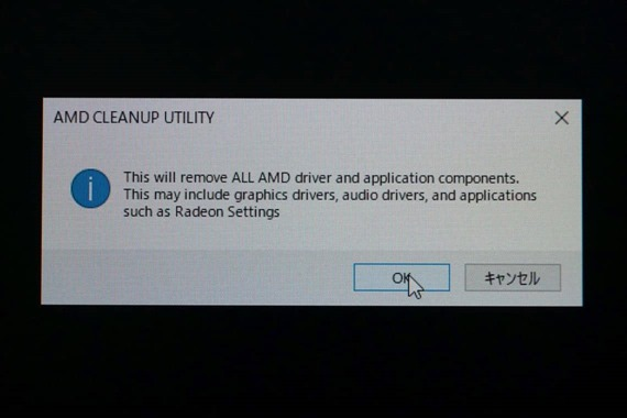 amd_cleanup_utility_3