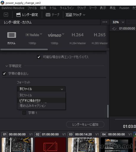 subtitle_with_davinci_resolve_3
